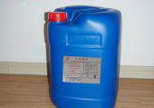 膜用清洗剂<br/>型号:LNE-883