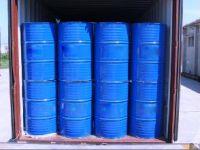 甲基环己烷